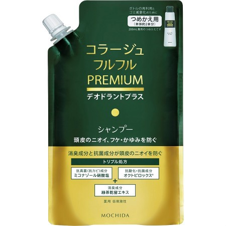 持田ヘルスケア コラージュフルフルプレミアムシ...