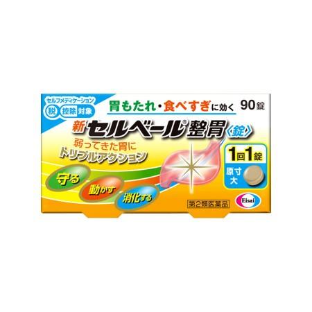 【第2類医薬品】新セルベール整胃(錠) 90錠(498...