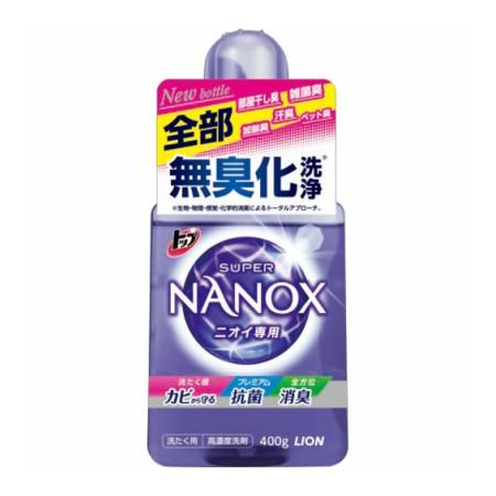 ライオン トップ スーパーNANOX(ナノックス...