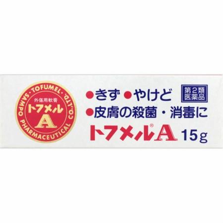 【第2類医薬品】トフメルA 15g(4961248005768)