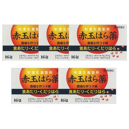 【第2類医薬品】赤玉はら薬・NY 16包 【5個セッ...