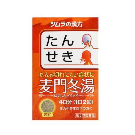 【第2類医薬品】 麦門冬湯エキス顆粒 8包(498713...