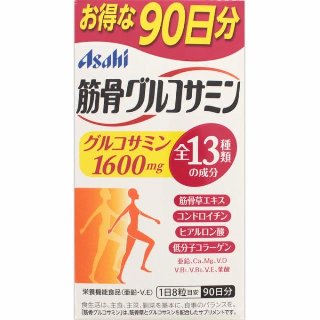 筋骨グルコサミン 720粒 【お取り寄せ】(494684...