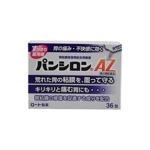 【第2類医薬品】パンシロンAZ 36包(4987241103690...