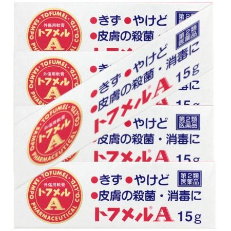 【第2類医薬品】トフメルA 15g×5個セット【お取...