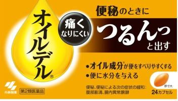 【第2類医薬品】オイルデル 24カプセル(498707203...