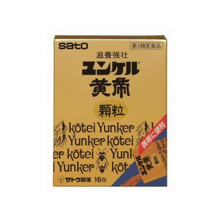 【第3類医薬品】ユンケル黄帝顆粒 16包 10個セッ...