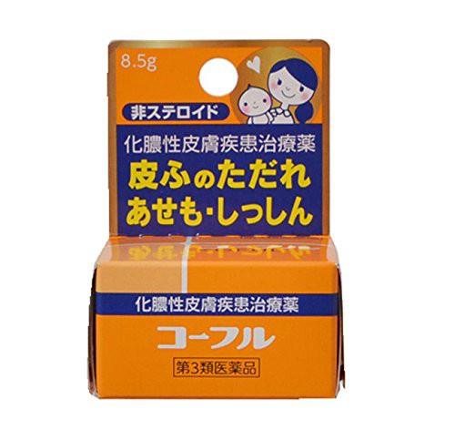 【第3類医薬品】コーフル 8.5g(4987391010299)