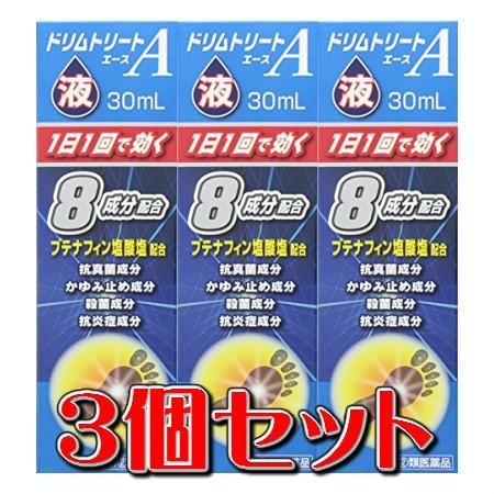 【第(2)類医薬品】ドリムトリートエース液 30mL ...