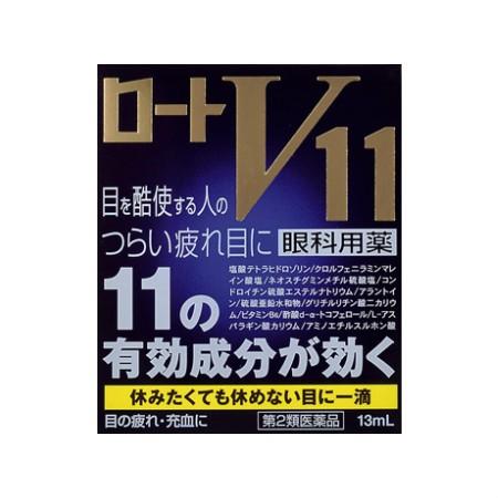 【第2類医薬品】【送料無料】 ロートV11 13mL ...