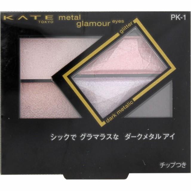 カネボウ  【送料無料】 KATE(ケイト) メ...