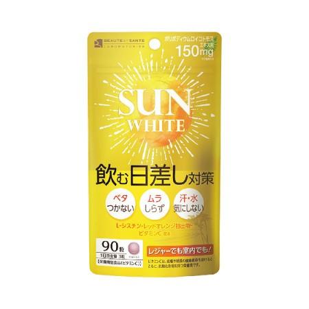 【送料無料】飲む日差し対策 SUN WHITE 90錠 【...