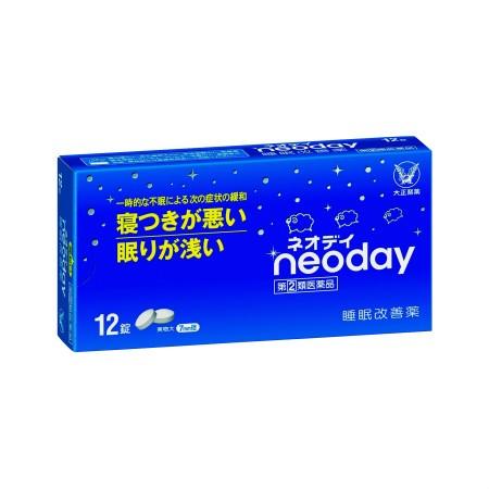 【第(2)類医薬品】【送料無料】 ネオデイ 12錠 ...