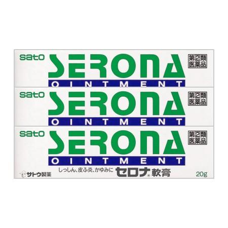 【第(2)類医薬品】【送料無料】 セロナ軟膏 20g...