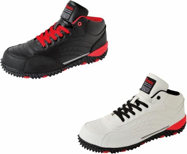 安全靴 ジーベック 85129 安全靴スニーカー 送料...