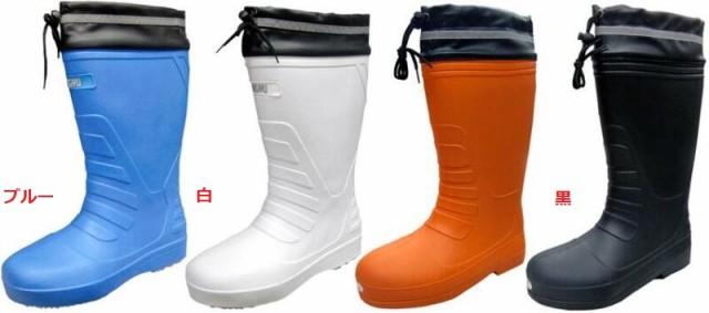 安全長靴 セーフかるなが 6255 富士手袋工業(6255...