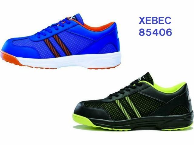 安全靴 ジーベック 85406 超軽量  安全靴スニーカ...