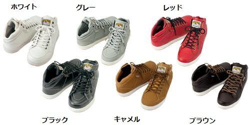 【期間限定100円引き】安全靴 タルテックス T...
