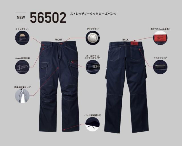 【2017年新商品100着限り定価の20%引 残りあとわ...