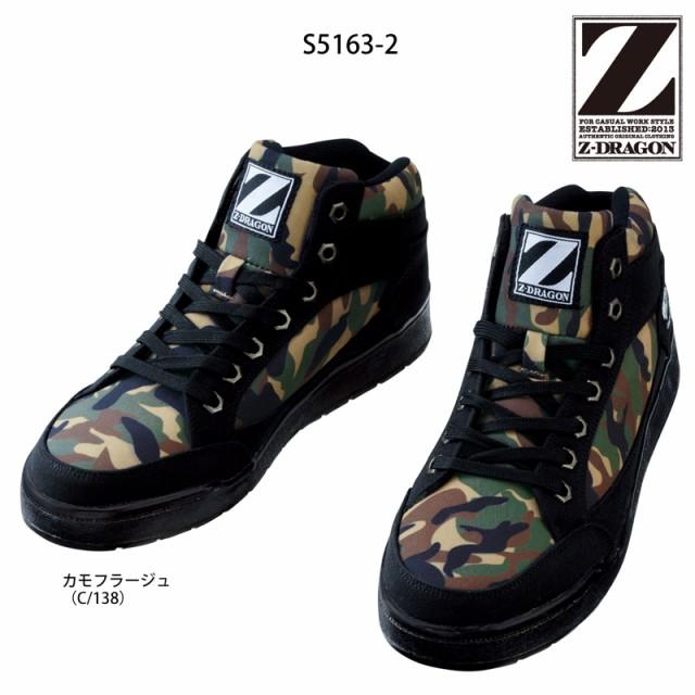 【30足限り定価の10%引】安全靴 ミドルカット 迷...