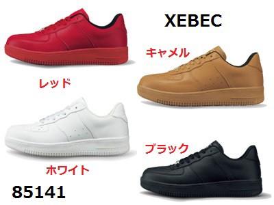 安全靴 ジーベック 男女兼用 85141 xebec 安全靴...