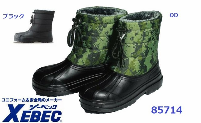 防寒靴 男性用 EVA防寒ブーツ ジーベック 85714 ...