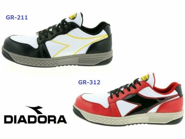 安全靴 ディアドラ 新作 グレーブ GREBE(diadora-...