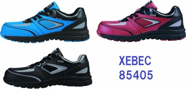 安全靴 ジーベック 85405 xebec 安全靴スニーカー...