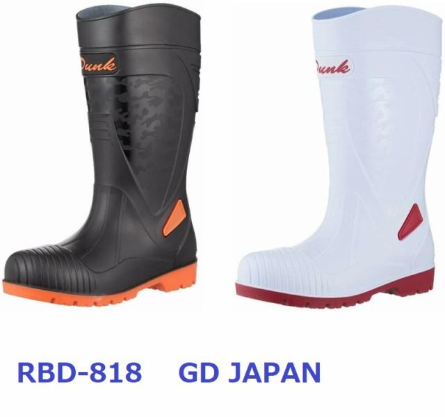 安全長靴 PVC Dunk RBD-818 GDジャパン (ジーデー...