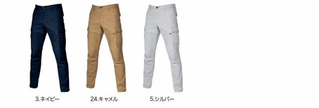 ストレッチカーゴパンツ バートル 4037 作業服・...