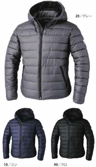 防寒ブルゾン ジーベック 352 防寒服・防寒着