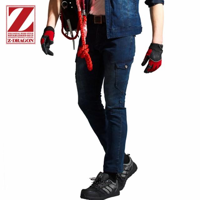【50着限り特価セール】 自重堂 Z-DRAGON 作業服...