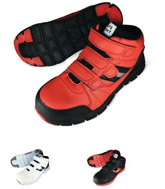 安全靴 セーフライト 12-60 ハイカット マジック ...