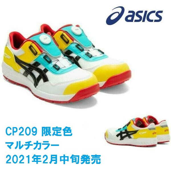 アシックス 安全靴 CP209 Boa ダイヤル式 ローカ...
