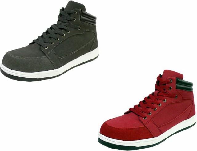 安全靴 イエテン ワークブーツ N6055MG YETIAN の...