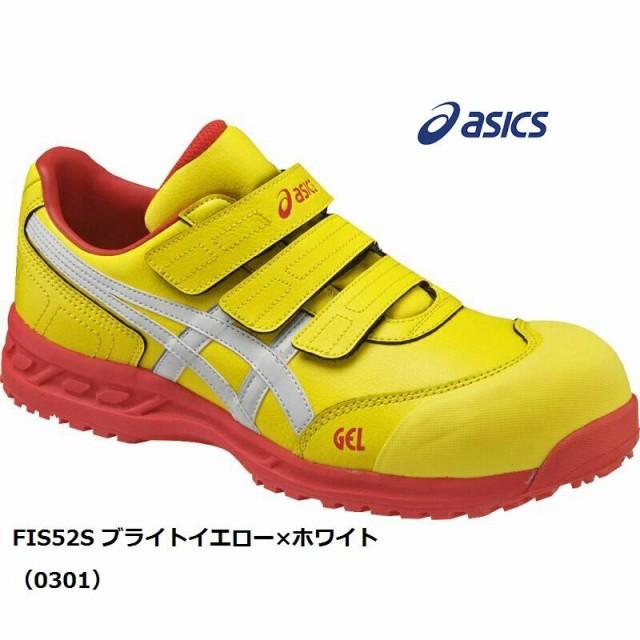 安全靴 アシックス FIS52S マジック asics 新色(f...