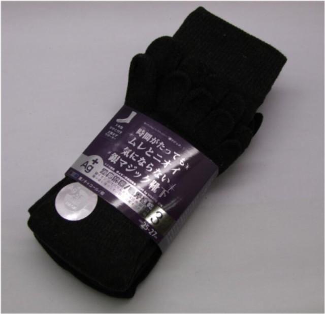 富士手袋工業 5本指靴下 銀イオン繊維使用 3足組 ...