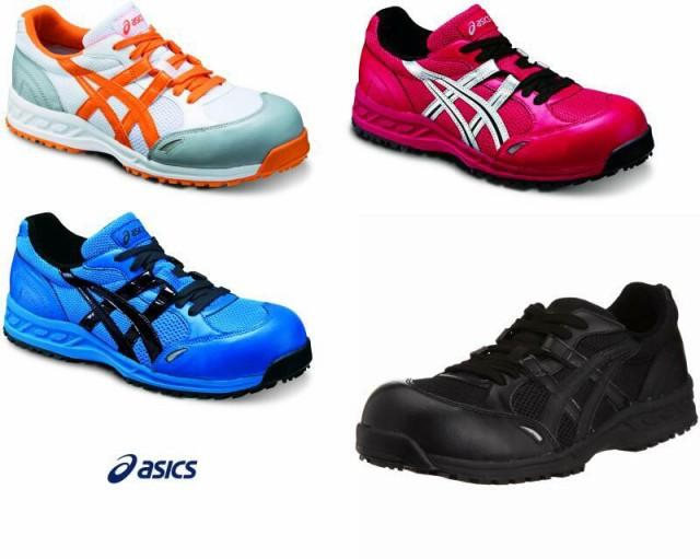 アシックス 安全靴 FIS33L 安全靴スニーカー 「最...