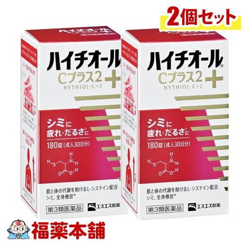 【第3類医薬品】ハイチオールCプラス2 180錠×2...