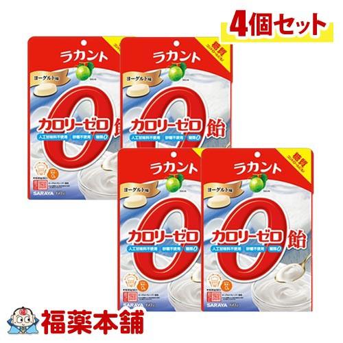 ラカント カロリーゼロ飴 ヨーグルト (60g) × 4...