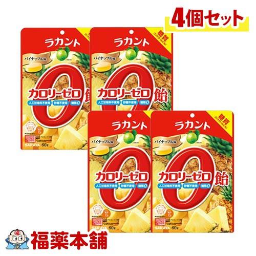 ラカント カロリーゼロ飴 パイナップル味 (60g) ...
