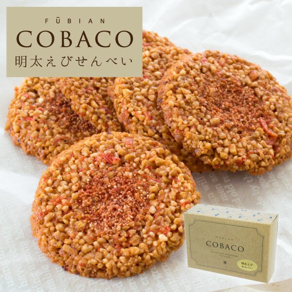 COBACOプチギフト 明太えびせんべい5枚<スイー...