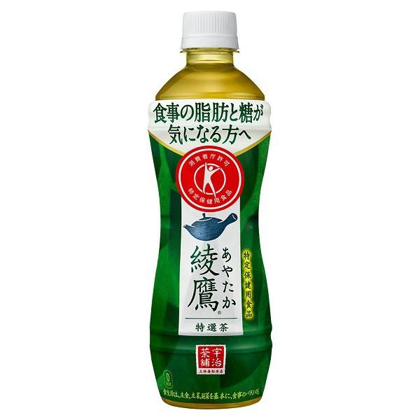 コカ・コーラ 綾鷹 特選茶 PET 500ml 24本入×1ケ...