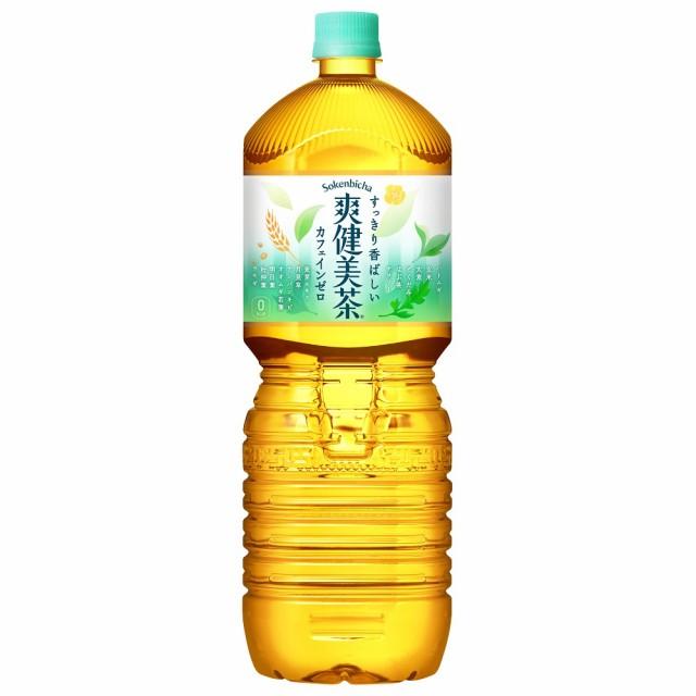 コカ・コーラ 爽健美茶 ペコらくボトル2LPET 6本...