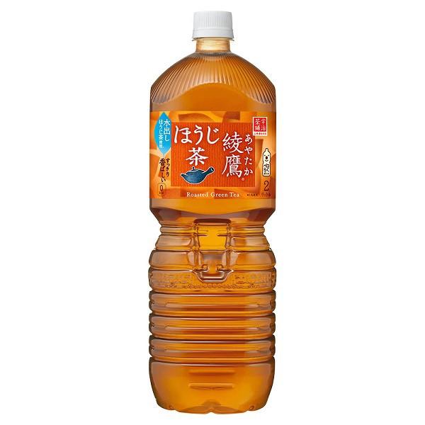 コカ・コーラ 綾鷹 ほうじ茶 PET 2L 6本入×1ケー...