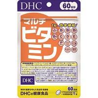 マルチビタミン DHC 60日分(60粒)送料無料 メ...