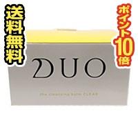 □送料無料・ポイント10倍□DUO(デュオ) ザ クレ...