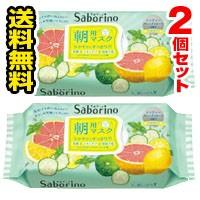 ■2個セット・送料無料■サボリーノ 目ざまシート 爽やか果実のすっきりタイプ 32枚入り 2個セット(bea-14003-4515061186335-2)