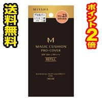 ☆メール便・送料無料・ポイント2倍☆ミシャ M ク...