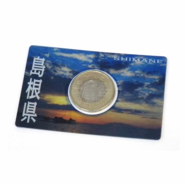 平成20年 2008年 地方自治法施行60周年記念500円...